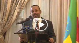 Abiy Ahmed's speech in Eritrea : Must watch
