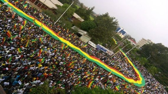 Bahir Dar rally for democracy and change In Ethiopia; huge turnout