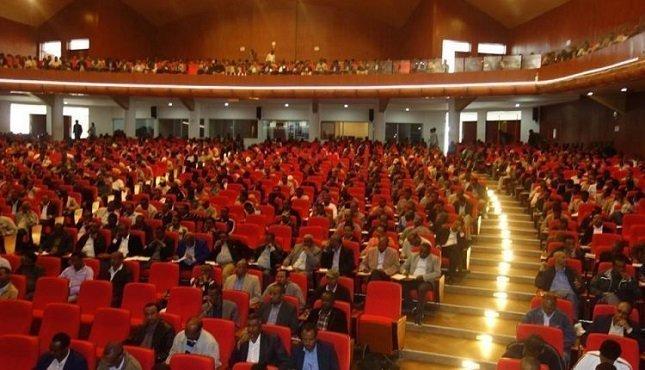 Amhara National Democratic Movement