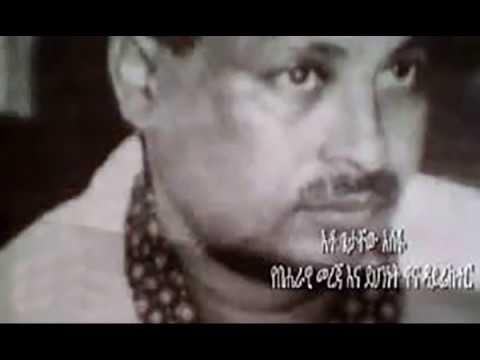 Intelligence Chief _ Getachew Assefa