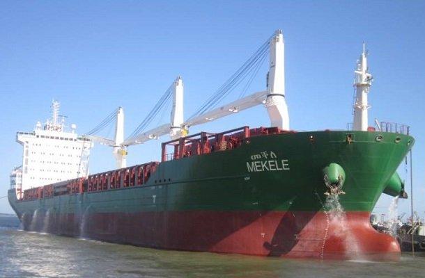 Ethiopia Ship _Mekelle