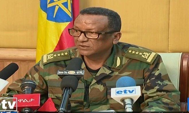 General Seare Mekonnen_ Ethiopia