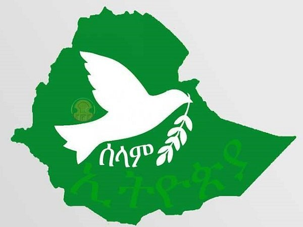 Ministry of Peace _ Ethiopia_
